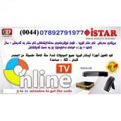 iStar Korea Zeed 4 ONLINE...